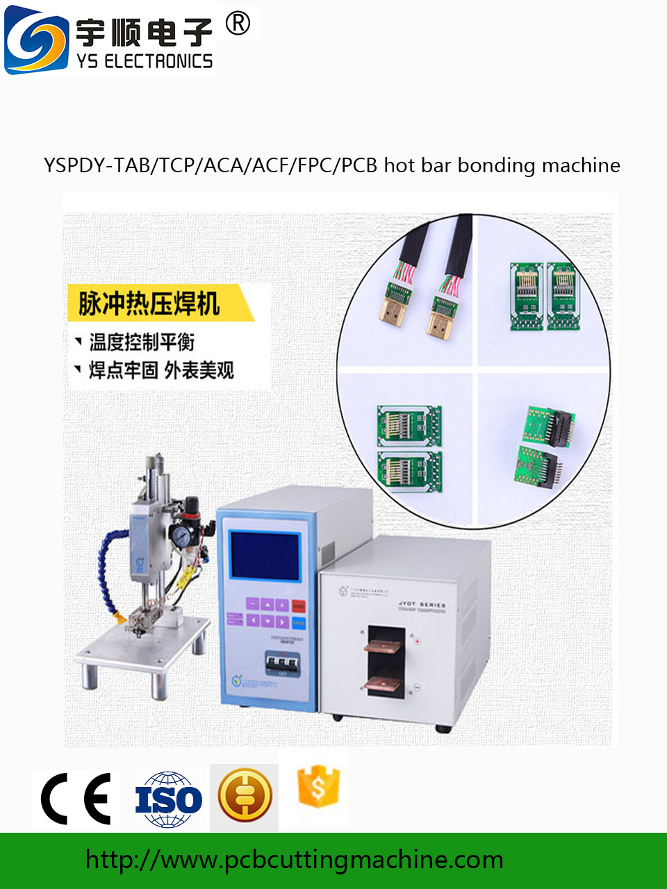 Lcd Display Hot Bar Soldering Machine With Optional Ccd System - Lcd Display Hot Bar Soldering Machine With Optional Ccd System Manufacturers, Suppliers and Exporters on pcbcuttingmachine.com Electronics Production Machinery